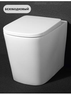 BelBagno Albano BB120CBR – Унитаз приставной безободковый с сиденьем BB120SC