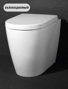 BelBagno Marino BB105CBR – Безободковый приставной унитаз с сиденьем Soft Close