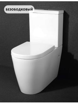 BelBagno Marino BB105CPR – Унитаз безободковый с бачком, P-trap, сиденье-микролифт