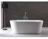 BelBagno BB202-1500-750 Ванна отдельностоящая 150х75 см белый