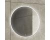 Diborg Elise 77.7104D – Зеркало 70 см круглое с подсветкой