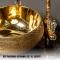 Раковина-чаша круглая Круг, керамика - Золото +18 216 ₽