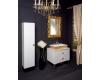 Калькулятор мебели для ванной комнаты Armadi Art NeoArt 80 by Antonio Valanti