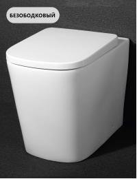 BelBagno Albano BB120CBR – Безободковый приставной унитаз с сиденьем Soft Close