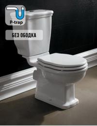 BelBagno Boheme BB115CPR – Унитаз безободковый с бачком и белым сиденьем