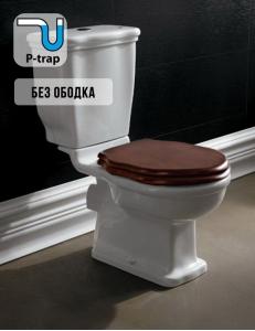 BelBagno Boheme BB115CPR – Унитаз безободковый с бачком и деревянным сиденьем