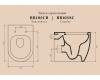 BelBagno Marino BB105CB – Унитаз приставной P-trap с сиденьем микролифт BB105SC