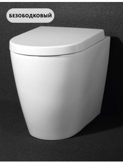 BelBagno Marino BB105CBR – Унитаз приставной безободковый с сиденьем BB105SC