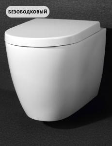 BelBagno Marino BB105CHR – Безободковый подвесной унитаз с сиденьем SoftClose