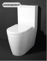 BelBagno Marino BB105CPR – Безободковый напольный унитаз с бачком и сиденьем SoftClose