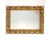 Caprigo PL 106-1 Зеркало для ванной в багетной раме