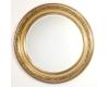 Caprigo PL 310 Зеркало для ванной в багетной раме