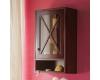Caprigo Napoli 450 11293 Шкаф с нишей для ванной комнаты