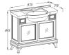 Opadiris Борджи 85 Слоновая кость – Комплект мебели для ванной