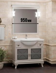 Opadiris Борджи 95 Комплект мебели для ванной в цвете Слоновая кость