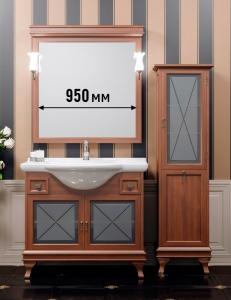 Opadiris Борджи 95 Комплект мебели для ванной