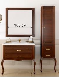Opadiris Фреско 100 – Комплект мебели для ванной