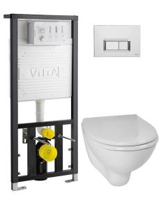 Vitra Arkitekt 9005B003-7211 Комплект 4 в 1