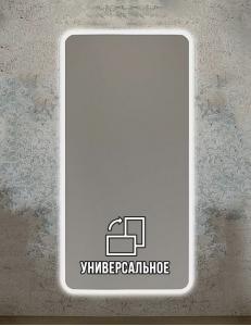 Cezares Moderno 44994 Зеркало для ванной с LED подсветкой, 141х70 см