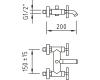 Clever Morea 97883 – Вентильный смеситель для ванны и душа