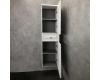 Comforty Феррара 00004148010 – Шкаф-колонна 41 см