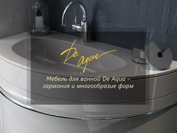 Влагостойкая мебель De Aqua (Де Аква) для ванной комнаты