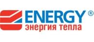 Полотенцесушители Energy (Энерджи)