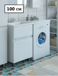 Эстет Dallas Luxe 100 Тумба напольная с раковиной под стиральную машину, 2 ящика