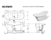 Эстет Бостон 180х74 ФР-00001046 RAL Ванна из литьевого мрамора на подиуме