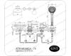 GNT Athabasca-75 H 27521 Каскадный смеситель на борт ванны
