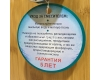 GPD MDL45 Медицинский смеситель для раковины