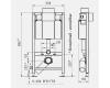 Jomo Tech 174-91200000-00 Система инсталляции для подвесного унитаза H=980 мм
