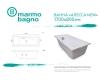 Marmo Bagno Алесса New 170х80 см – Ванна из литьевого мрамора, борт 5 см