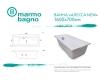 Marmo Bagno Алесса New 160х70 см – Ванна из литьевого мрамора, борт 5 см