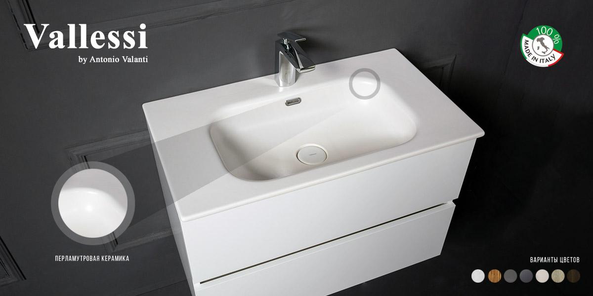 Мебель с уникальной перламутровой керамической раковиной