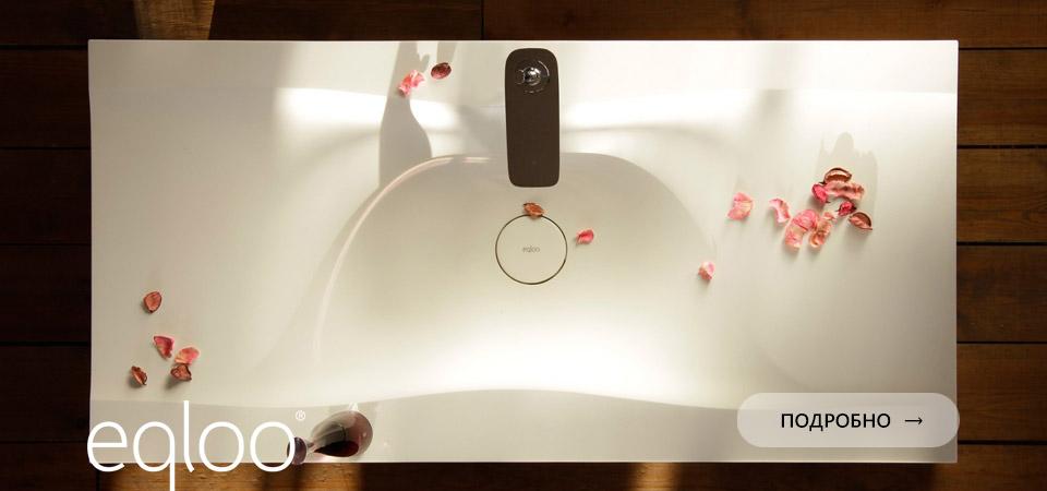 Мебель Eqloo Altima для ванной комнаты