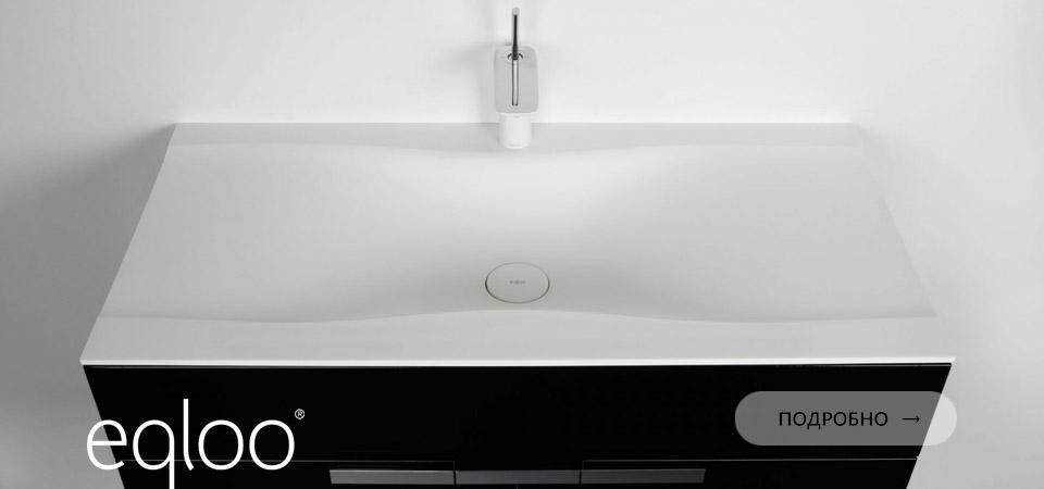 Тумба Eqloo Altima для ванной комнаты