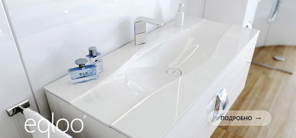 Мебель Eqloo Miro для ванной комнаты