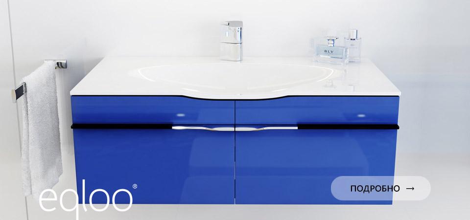 Мебель Eqloo Vito для ванной комнаты