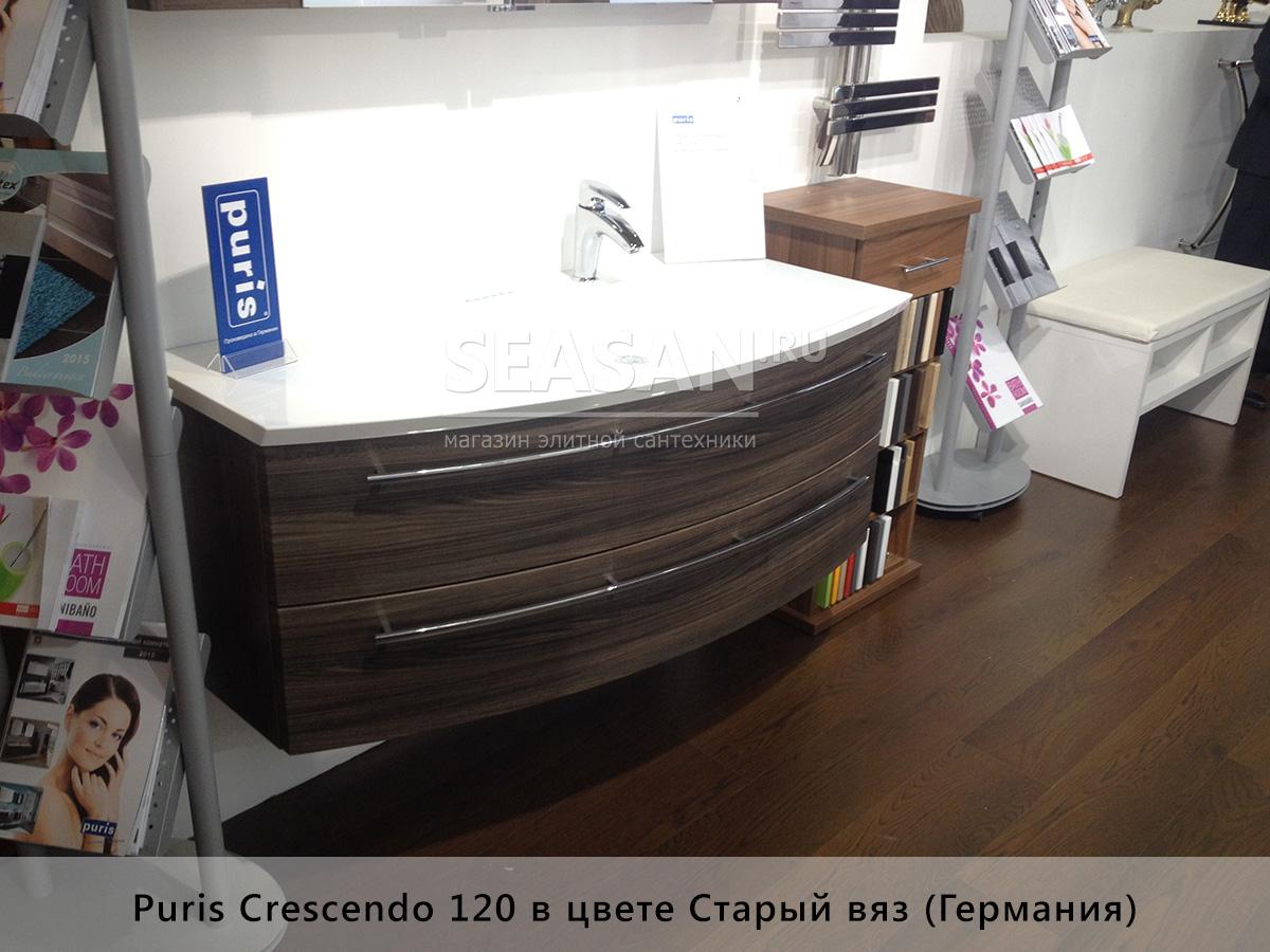 Crescendo мебель для ванной маленькие современные ванные комнаты