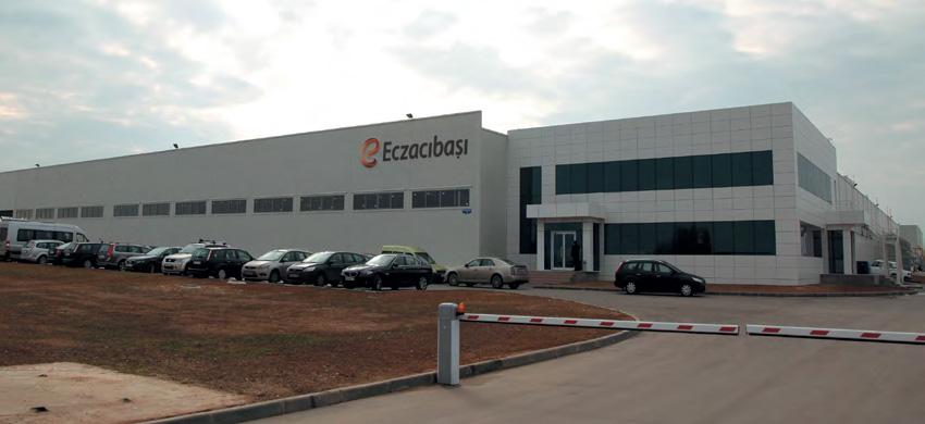 Завод VitrA в Серпухове