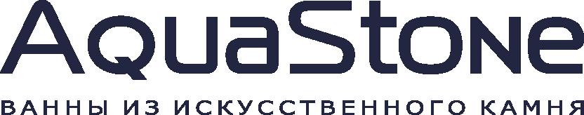 Логотип ванн из литьевого мрамора AquaStone (Аквастоун)