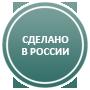 Ванны AquaStone сделаны в России!