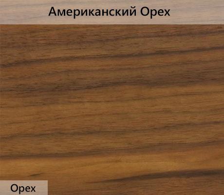 Образец в цвете Орех из американского ореха