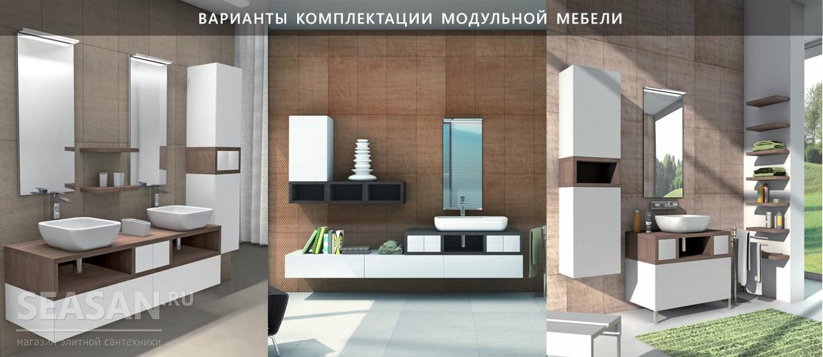 Несколько примеров того, как можно укомплектовать мебель Акватон Интегро