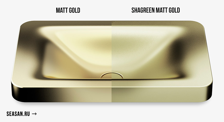 Armani Roca COLOR - matt gold vs shagreen matt gold