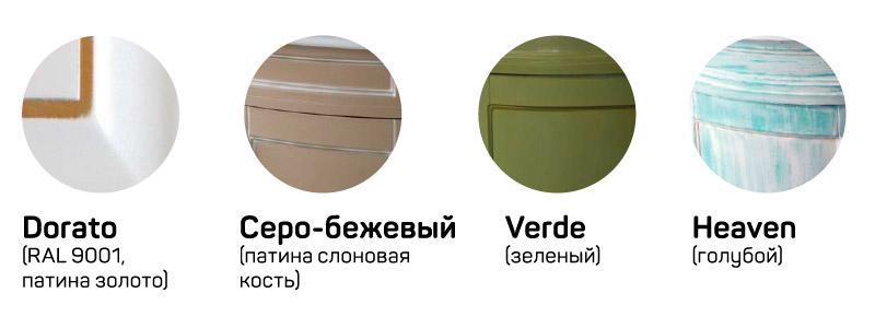 Атолл Неаполь базовые расцветки (окраски мебели)