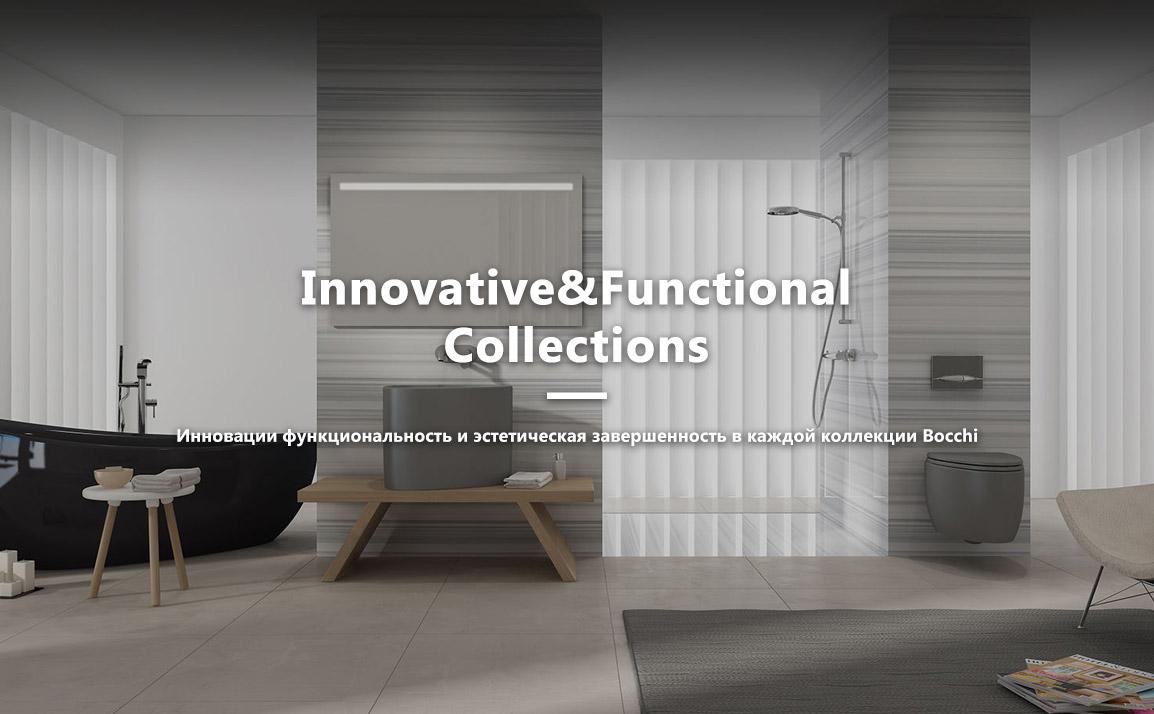 Инновации функциональность и эстетическая завершённость в каждой коллекции Bocchi
