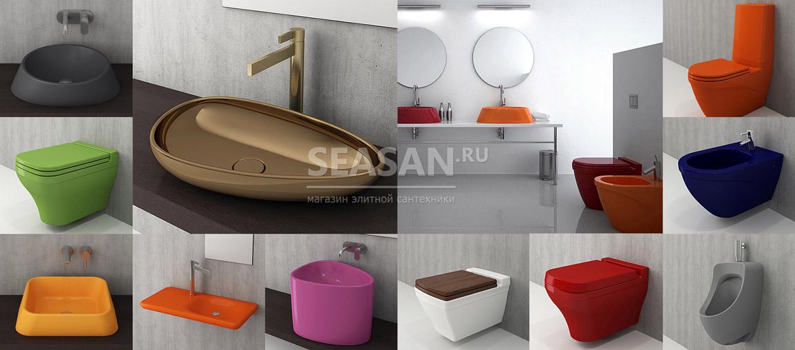 Цветная керамика сантехника Bocchi