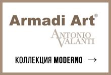 Мебель для ванной Armadi Art Moderno